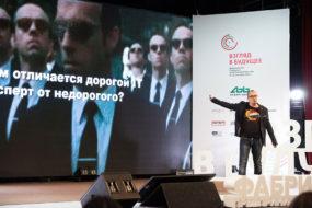 Взгляд в Будущее - 77 лайфхаков (Look into the future - 77 lifehacks)
