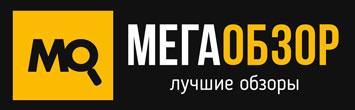 МегаОбзор